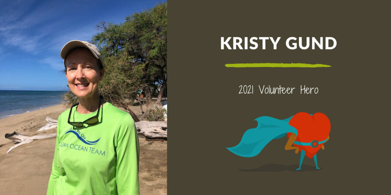 Kristy Gund — 2021 Volunteer Hero