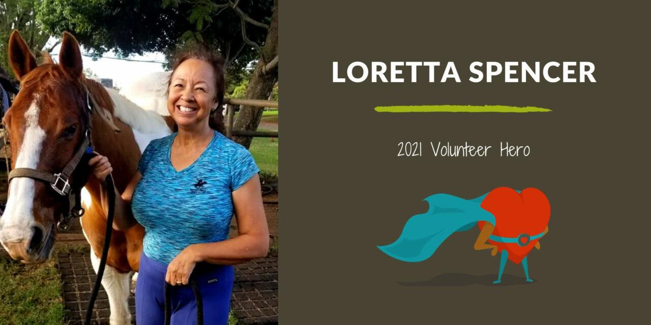 Loretta Spencer — 2021 Volunteer Hero